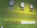 taiwangun.com podświetlane litery z efektem halo